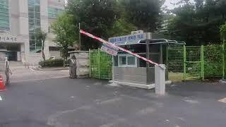 인천 중앙초등학교 주차…