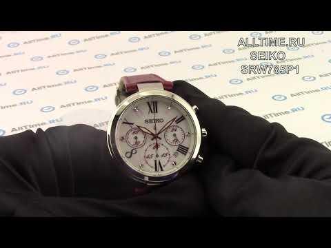 Обзор. Женские наручные часы Seiko SRW785P1 с хронографом
