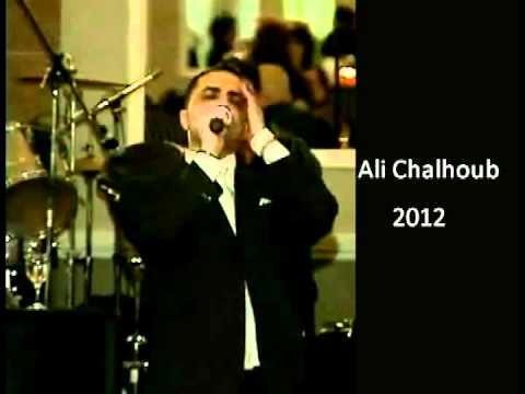 Arabic Songs 2012 - Mawal 2012 - Ali Chalhoub - علي شلهوب