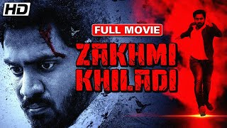Zakhmi Khiladi (2020) | Nenu Lenu | Harshith, Sri Padma | New Released Hindi Dubbed Movie (HD)