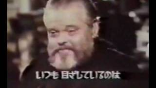 Orson Welles in a Japanese Whiskey Commercial thumbnail