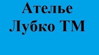 отделка руля кожей Киев Обшивка салона автомобиля низкие цены(отделка руля кожей Киев Обшивка салона автомобиля низкие цены 07495., 2015-07-24T14:37:59.000Z)