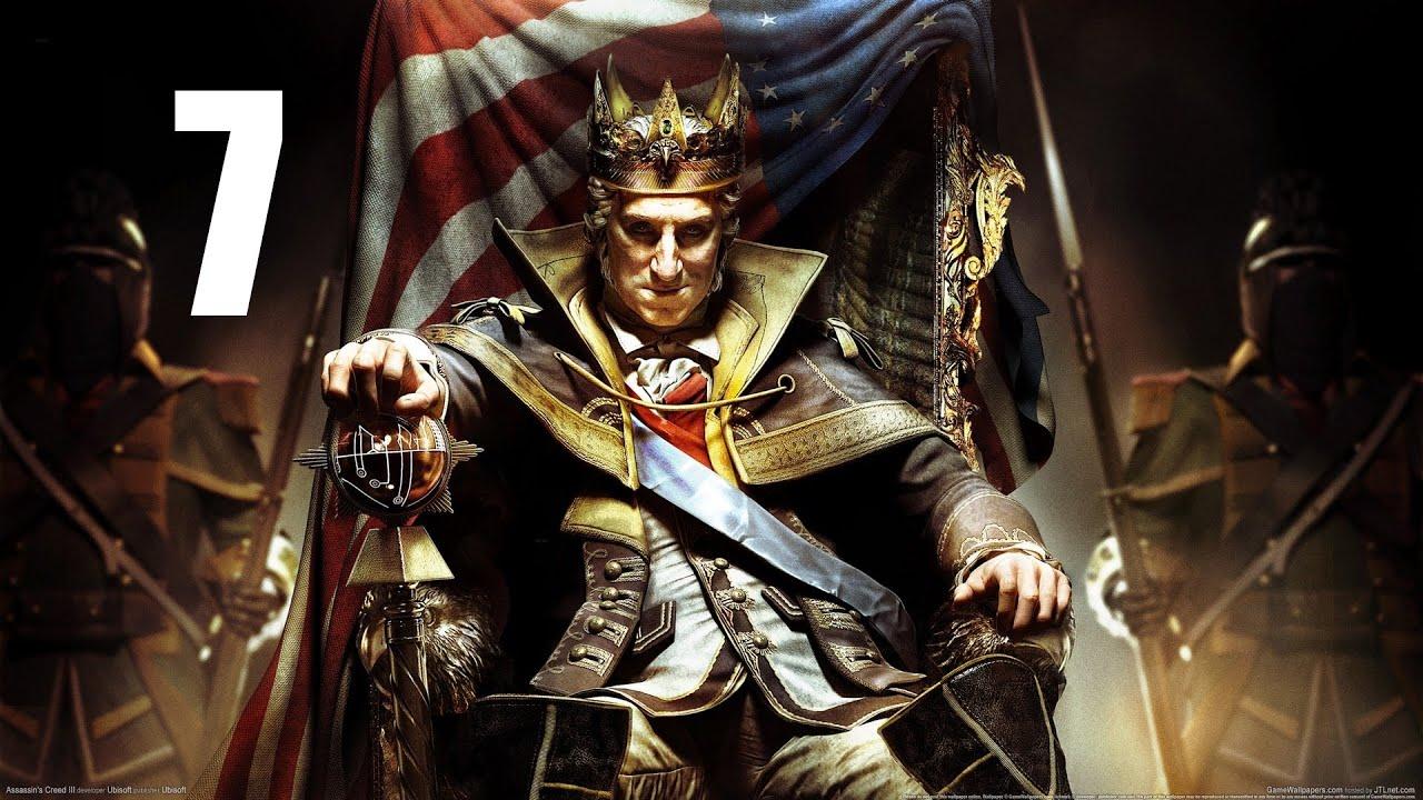 break off from king george iii