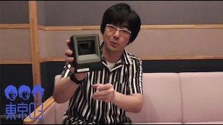 """東京03 オフィシャルアプリ"""" TOKYO03 Company""""> 第20回 単独公演「不自..."""