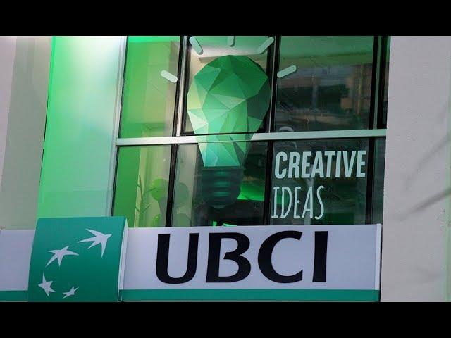 LAB4U, un nouvel espace d'innovation lancé par l'UBCI