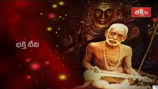 ఇలా స్మరణ చేస్తే శుభాలు వరుసపెట్టి వస్తాయి | Sri Lalitha Sahasranama Bhashyam | Bhakthi TV