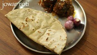 jowar roti recipe  jowar bhakri recipe  jowar ki roti  jolada rotti recipe