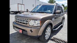 Автопарк Land Rover Discovery 2013 года (код товара 21945)