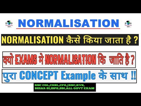 HOW NORMALIZATION IS DONE IN EXAMS / NORMALISATION METHOD IN SSC,IBPS EXAM / NORMALIZATION IN DBMS