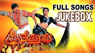 Trinetrudu (త్రినేత్రుడు) Movie Full Songs Jukebox - Chiranjeevi, Bhanupriya