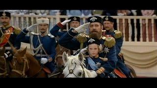 Russian Tsar  Hurrah
