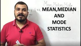 STATISTICS- Mean, Median Aฑd Mode Explained Easily