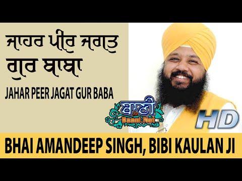Jahar-Peer-Jagat-Gur-Baba-Gurbani-Kirtan-By-Bhai-Amandeep-Singh-Ji-Bibi-Kaulan-Ji-24-Nov-2019