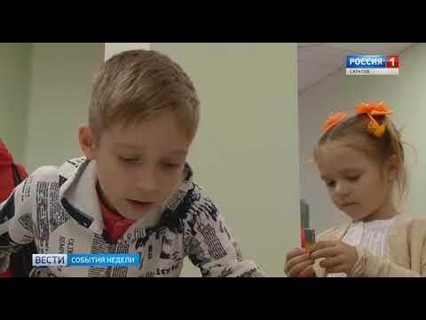 """""""События недели. Саратов"""" от 22 октября 2017"""