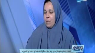 قصر الكلام | شاهد قصة كفاح أم و بماذا ضحت لعلاج زوجها و تربية أبنائها
