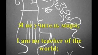 """Rachmaninov - Song op. 21, n° 11  """"I am no prophet"""" (Я не пророк)"""