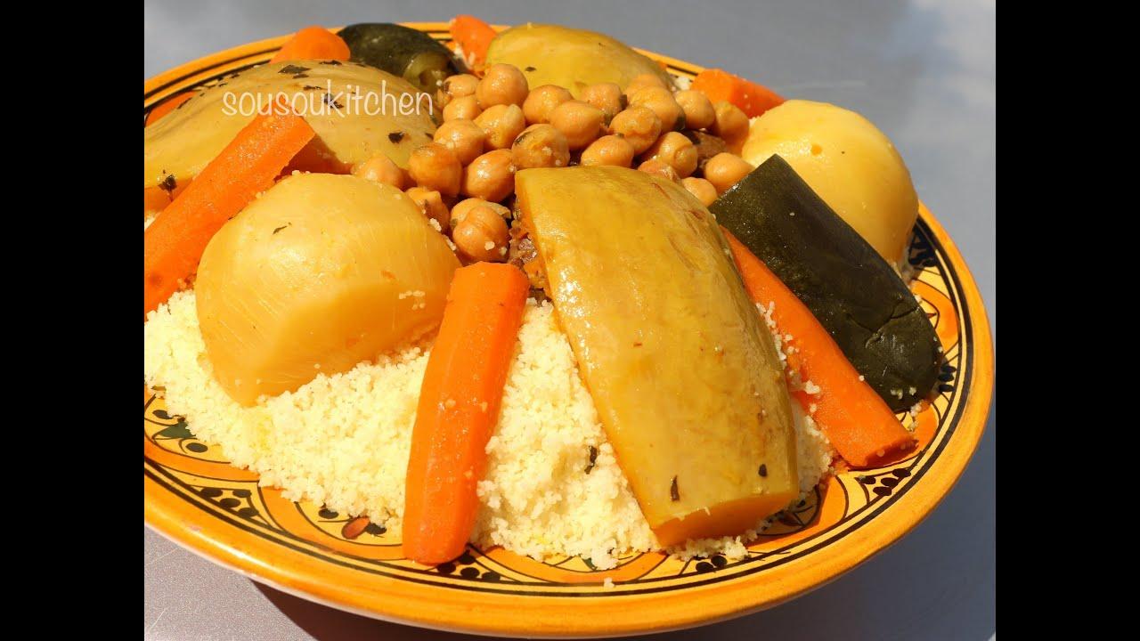 Recette de couscous au boeuf couscous with for Cuisine marocaine