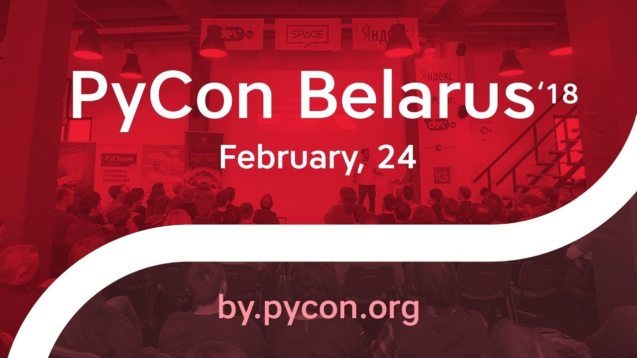 Image from A 1 minute recap of PyCon Belarus 2018 Conference