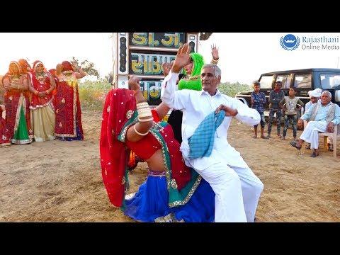 राजस्थानी डांस वीडियो | New Marwadi dj Song 2018 | New Marwadi Marriage Video