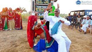 राजस्थानी डांस वीडियो | New Marwadi dj Song 2018 | New Marwadi Marriage
