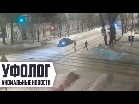 пешеход привидение стерлитамак видео
