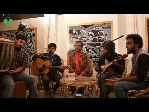Indubala Go ( ইন্দুবালা গো ) Full Song Cover  Boga Taleb   Soumyadeep (Murshidabadi)   Ritam   Tapas