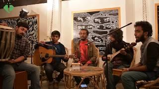 indubala-go-full-song-cover-boga-taleb-soumyadeep-murshidabadi-ritam-tapas