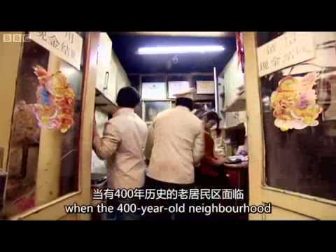 BBC Discovery Chinese cuisine   Beijng Duck