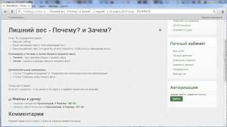 Онлайн-тренинг «Стройнеем вместе!», неделя 2, урок 8, автор – Оксана Старкова