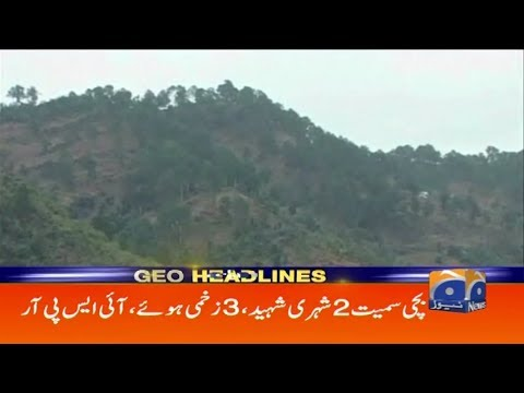 geo-headlines-09-am-|-pak-fouj-ki-bharpur-jawabi-karwai-28th-august-2019