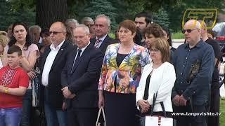 2 юни 2019  - Търговище отдава почит на Ботев и загиналите за свободата