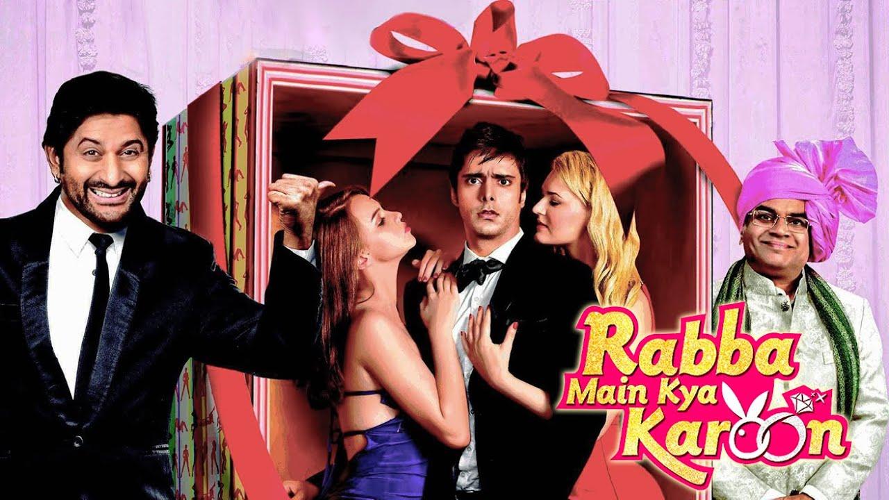 Download Rabba Main Kya Karoon (HD) | Arshad Warsi | Paresh Rawal | Akash Chopra | Bollywood Latest Movie