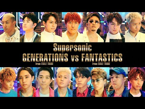 GENERATIONS from EXILE TRIBE vs FANTASTICS from EXILE TRIBE / Supersonic
