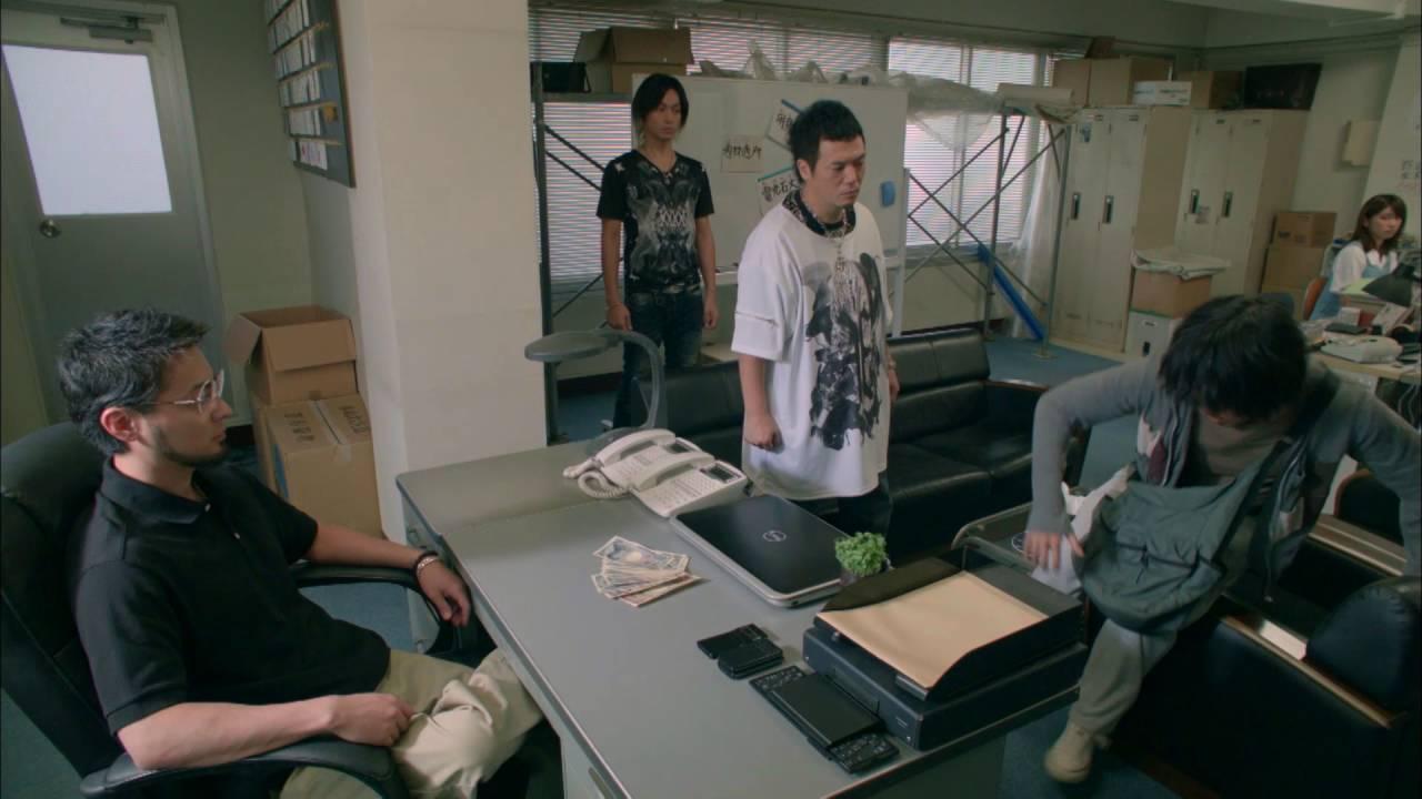 【動画】闇金ウシジマくん Season3 第4話