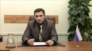 Взыскание задолженности(, 2011-12-21T23:35:34.000Z)