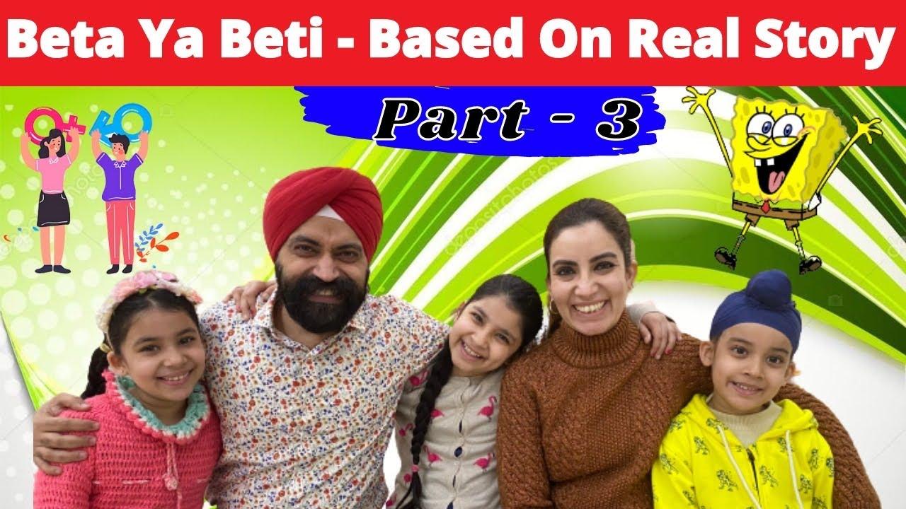 Download Beta Ya Beti - Based On Real Story - Season 2 - Part 3   Ramneek Singh 1313   RS 1313 VLOGS