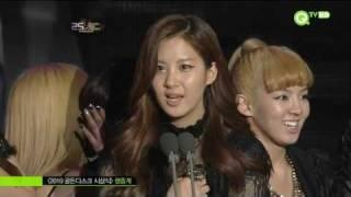 [101209] 소녀시대 win Digital Bonsang - Ceci Popularity - Disk Daesang @ GDA - Stafaband