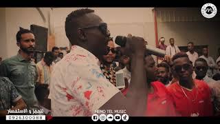 امجد باقيرا & باسل هولندي - يا بلال عليا | حفلة كلية النهضة | New اغاني سودانية 2020