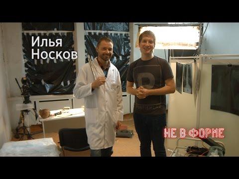 Новогодние фанты: актер театра и кино Илья Носков