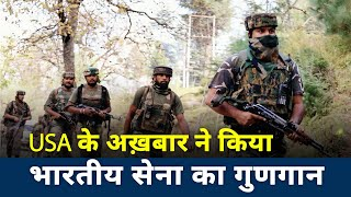 India China Face off : USA Newspaper Newsweek reports Indian Army has dominance over LAC