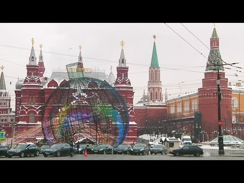 Экономика России в 2016 году: прогнозы экспертов (новости)