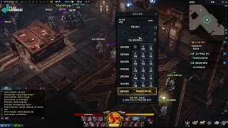Lost Ark CBT Final - Day 4 PART2 [Soul Master]