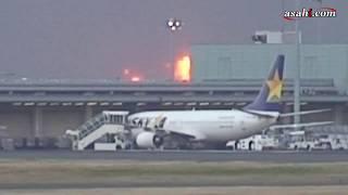 千葉製油所の火災 ブタンガス漏れだし出火 羽田空港からも火柱