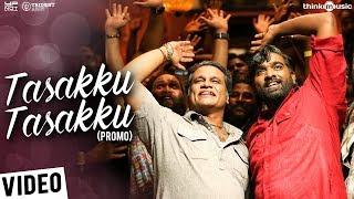 Vikram Vedha Songs | Tasakku Tasakku Song Promo | R.Madhavan, Vijay Sethupathi | Sam C S
