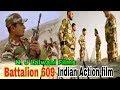 2019 Action movie | Battalion 609 | N.J Lalwani Films | Shoaib Ibrahim | Dipika Kakar | Bollywood219 Whatsapp Status Video Download Free