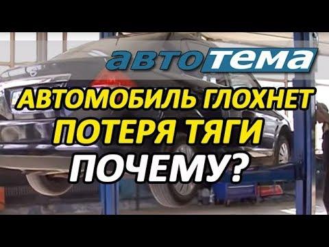 Продажа ваз 2104 на rst самый большой каталог объявлений о продаже подержанных автомобилей ваз 2104 бу в украине. Купить ваз 2104 на.