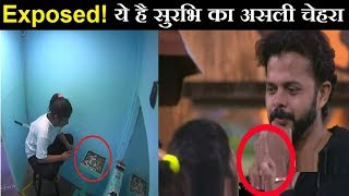वायरल तस्वीरों में दिखी सुरभि राणा की असलियत | Surbhi Rana Viral Pictures | FCN thumbnail