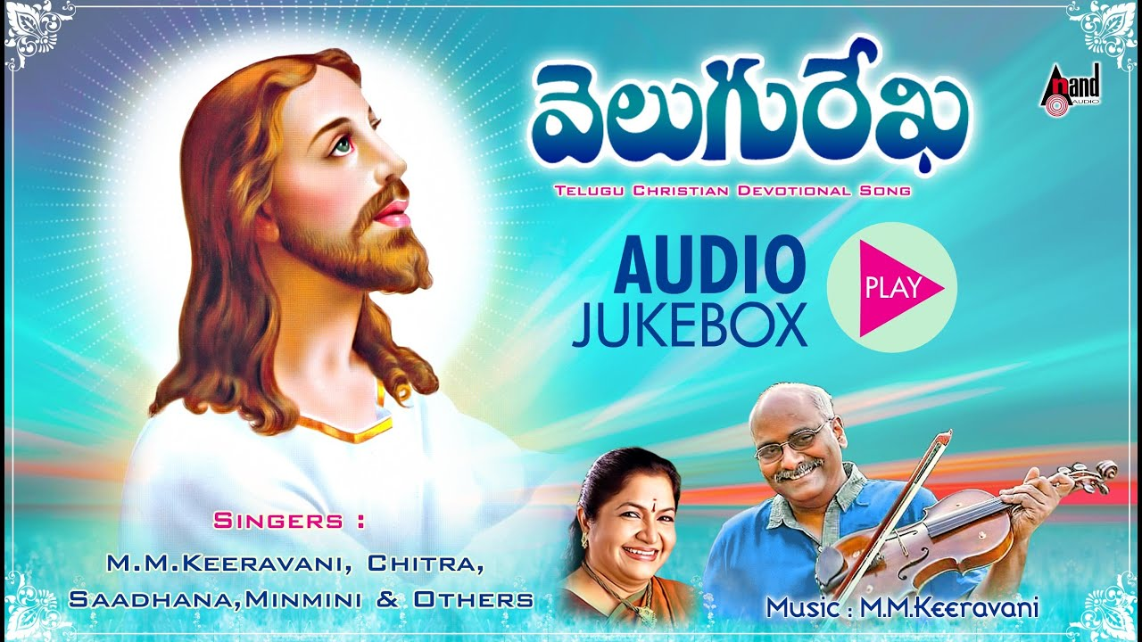 Jesus Christ Telugu Devotional Songs Free Download