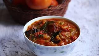 Easy Tomato Curry- Kerala Tomato Curry Recipe