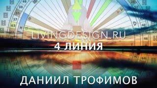 видео Дизайн - 4/9 - Aqualux - магазин Сантехники.
